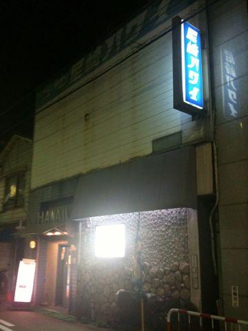 尼崎 闇市本店_b0054727_1213094.jpg