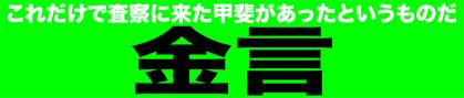 f0203027_0551094.jpg