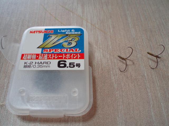 e0221831_2010107.jpg