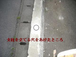 f0031037_2203092.jpg