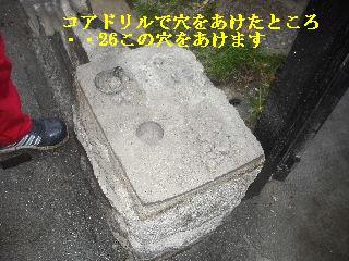 f0031037_221791.jpg