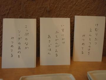 野上薫 陶展   その1_b0132442_18303480.jpg