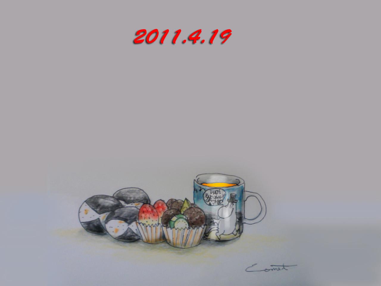 幼稚園のお弁当_c0206645_1955248.jpg