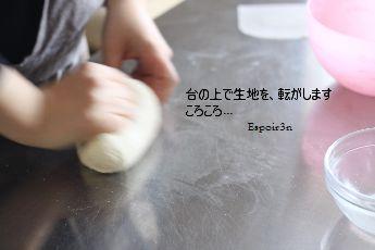 c0162653_115467.jpg