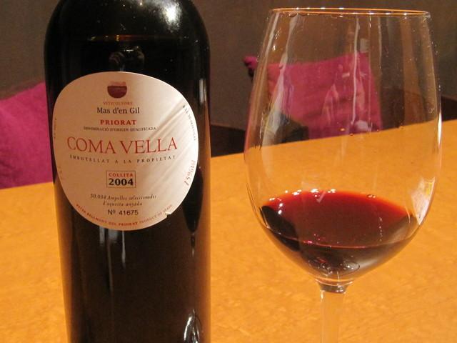 新入荷ワイン「コマ・ヴェジャ」_d0177560_2254483.jpg