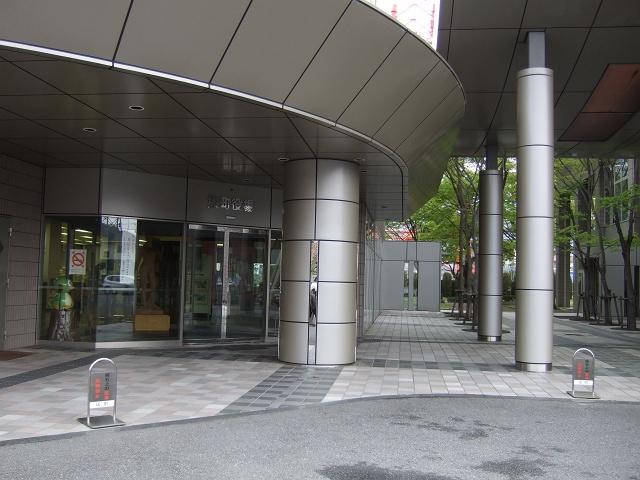 坂町役場_b0095061_23241215.jpg