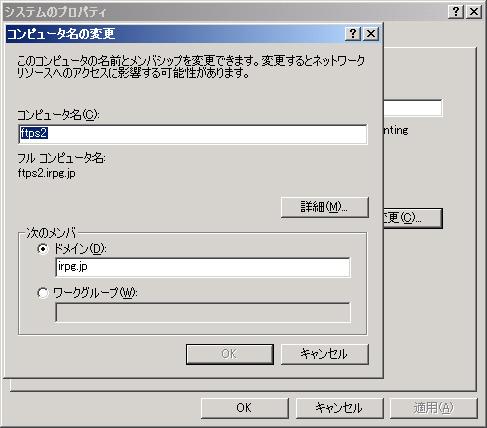 f0064066_17142887.jpg
