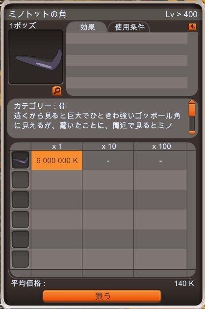d0232073_3323317.jpg