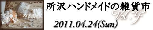 f0207475_1064337.jpg