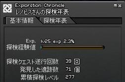 c0128578_017199.jpg