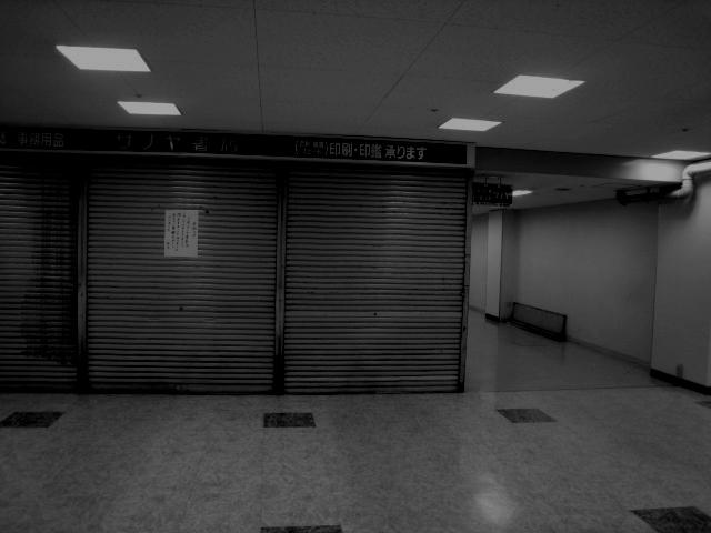 サノヤ書店_b0137082_1911456.jpg