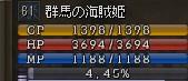 c0151483_1201080.jpg