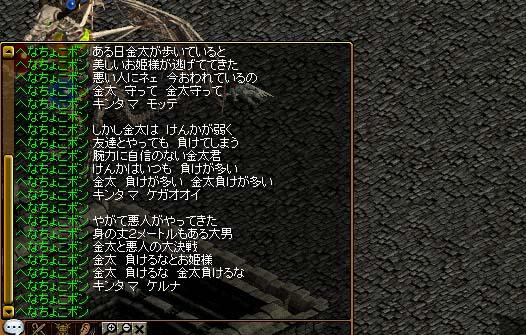 b0194887_15484946.jpg