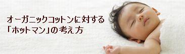b0142798_22513396.jpg