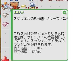 b0169804_23555733.jpg