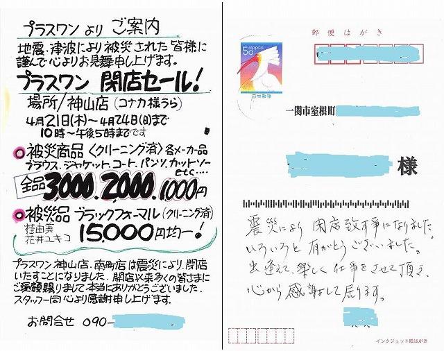 f0138305_19541661.jpg