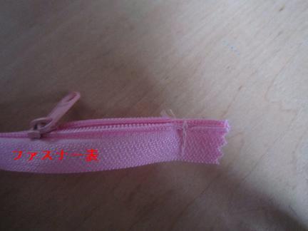 f0232107_13591094.jpg