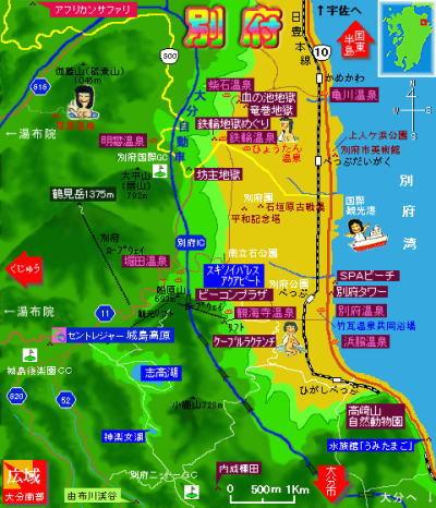 別府観光マップ_e0209208_21593358.jpg