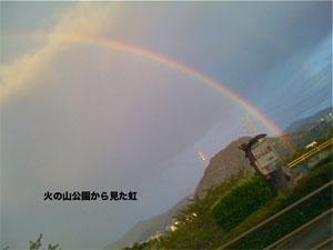 f0148320_1132084.jpg