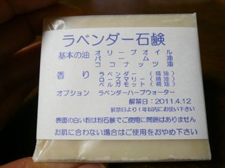 b0077721_20121231.jpg