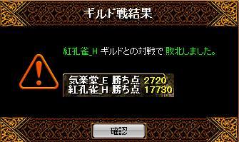 a0157425_18293634.jpg