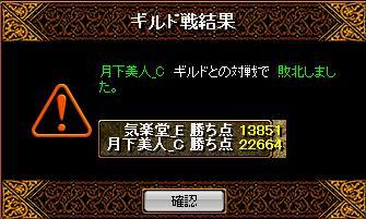 a0157425_18311466.jpg