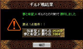 a0157425_18312340.jpg