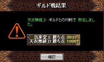 a0157425_1831293.jpg