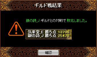 a0157425_18313044.jpg