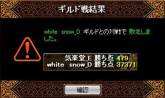 a0157425_18315119.jpg