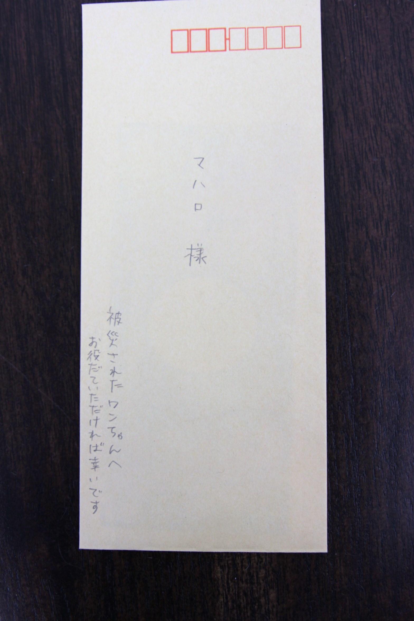 b0193632_15594591.jpg