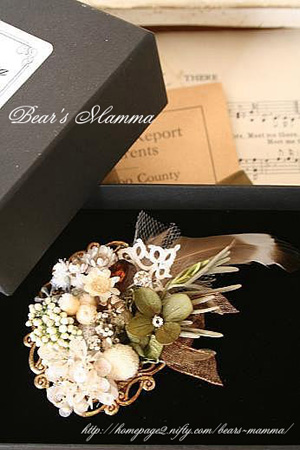 「bear\'s mamma*diary♪」のbears-mammaさん登場!_c0039735_15351836.jpg