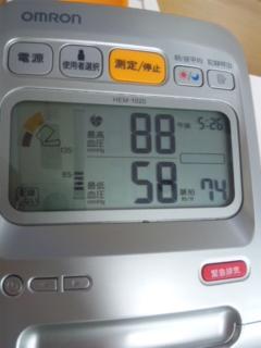 きよたま血圧_e0114246_14284252.jpg