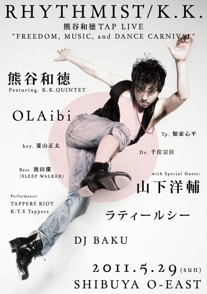5/29  rhythmist- 熊谷和徳TAP LIVE-_f0137346_14452411.jpg