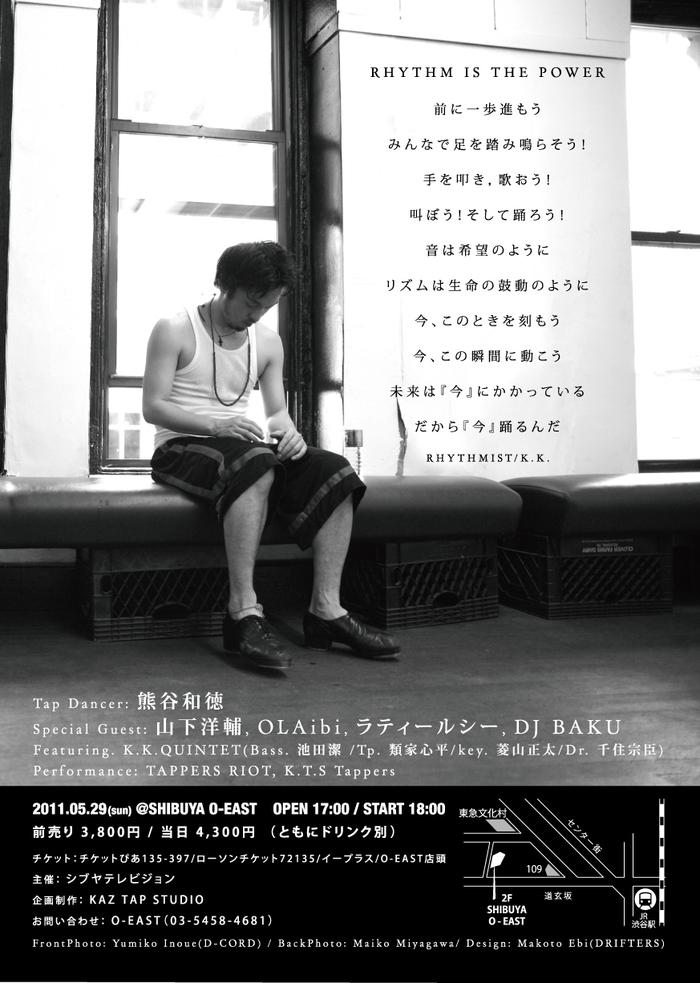 5/29  rhythmist- 熊谷和徳TAP LIVE-_f0137346_1446295.jpg