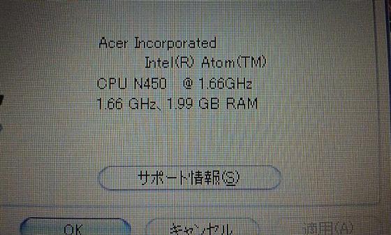 b0043454_6231881.jpg