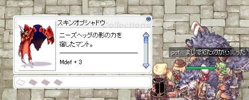 f0091459_152796.jpg