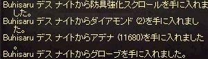 b0048563_15545138.jpg