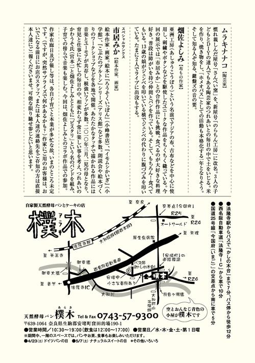 b0120471_18366.jpg