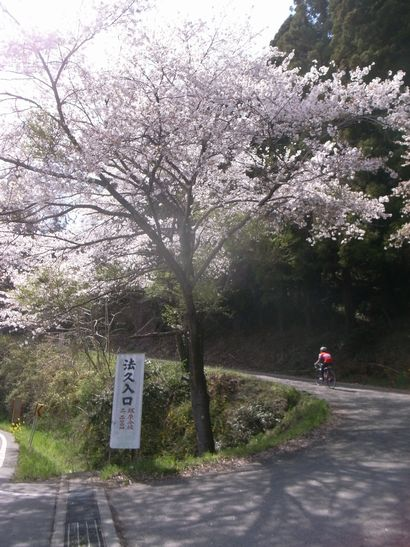ツアー二日目コース風景をお伝えします!_b0209774_21592888.jpg