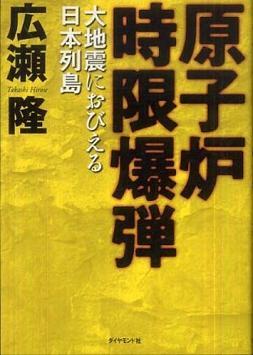 原発災害からの復興は民族独立精神の復興から by 長周新聞 + ノウイング_c0139575_22594779.jpg