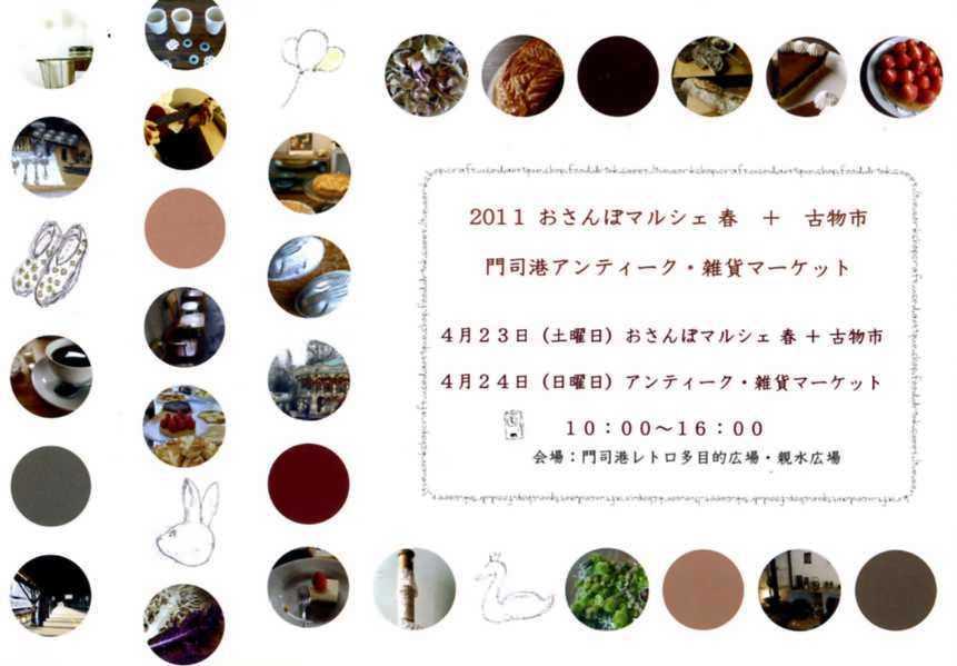 b0073179_176373.jpg