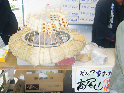 高尾山名物三福だんごを提供いただきました_d0081884_10175933.jpg