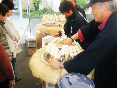 高尾山名物三福だんごを提供いただきました_d0081884_10191638.jpg