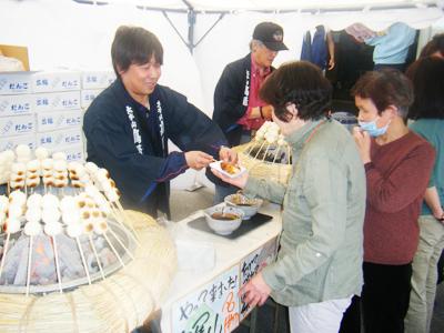 高尾山名物三福だんごを提供いただきました_d0081884_1019868.jpg