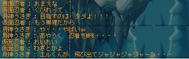 f0095185_7295448.jpg