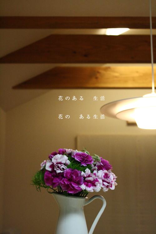 飾ること_b0154786_21154051.jpg