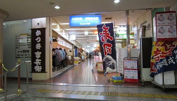 糀屋 / コラーゲンたっぷり すじ玉丼_e0209787_9563773.jpg