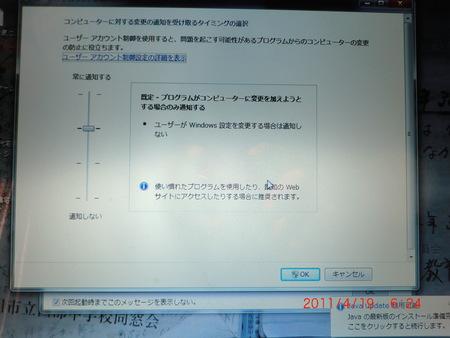 b0205192_17175269.jpg