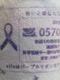 f0016892_21213492.jpg